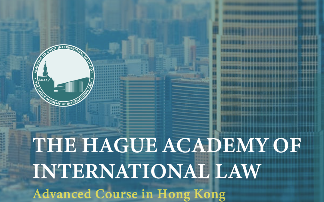 First edition of the HAIL Advanced Courses in Hong Kong – 7-11 December 2020